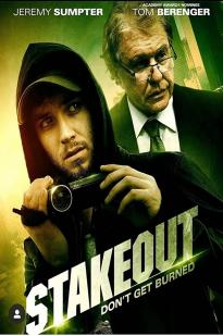 Stakeout 2019