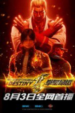 The King Of Fighters: Destiny: Season 1