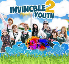 Nvincible Youth S2