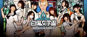 Innocent Lilies 2
