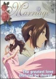 Marriage (dub)