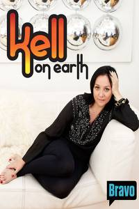 Kell On Earth: Season 1