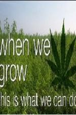 When We Grow This Is What We Can Do