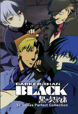 Darker Than Black: Kuro No Keiyakusha: Season 1