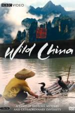 Wild China: Season 1
